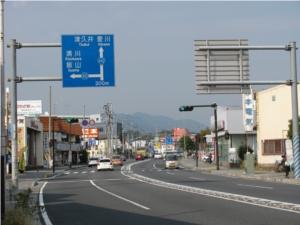 国道246号で渋谷方面・国道129号で相模原方面からお越しの方_案内画像2