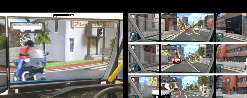 左図:実施例 右図:応用的な運転操作能力