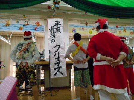 12月19日 クリスマス会